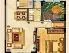 高成天鹅湖湖心景观房 2室2厅1卫 急售