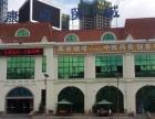 世纪城商业街卖场生意转让