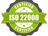 湖州食品安全ISO22000认证范围