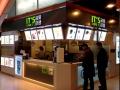 北京鲜果时间加盟 鲜果时间加盟费 鲜果时间加盟店