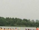 班级出游、聚餐 公司活动、拓展 就来仪征江扬天乐湖