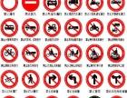 定西京通驾校驾校让你轻松拿C1,B2,A2驾照
