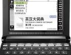 卡西欧电子词典EF200英语学习机