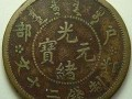 北京拍卖公司古董交易征集中