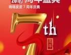 【百事通7周年庆】三亚-海口双飞5晚6日游