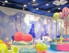 星期六室内淘气堡儿童乐园如何生存并壮大