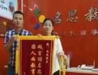 扬州东区大润发这边哪里有幼儿园升小学的辅导班