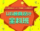 上海SketchUp培训 三维策划设计软件,谁用谁知道
