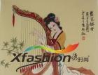 【绣时尚墙衣】中人寿承保4000万的墙衣品牌