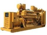 高品质昆明发电机设备有限公司批售