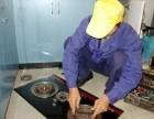 温州 专业燃气灶维修油烟机维修,价格优惠快速上门维修各种品牌