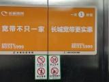 专业发布上海电梯门贴(横媒体)广告,亚瀚传媒自有媒体资源