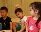深圳幼儿早教课程,明治/白洲地图附近!