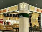 急转让商城入口处品牌面包店,租金便宜有兴趣请电联!