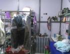 金柳路金柳市场内洗衣店带全套设备整体转让