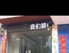 六峰路牡丹苑大酒店 商业街卖场 20平米