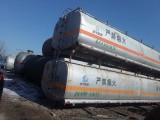 沈阳出售火车罐,压力罐,水泥罐,汽车罐,白钢罐,吨桶