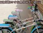 折叠自行车变速折叠车亏本处理