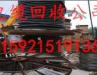 松江二手电缆线回收公司