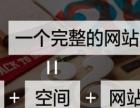wordpress企业公司网站设计500元