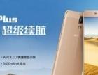金立M5 32G  9.5成新 700元