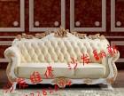 大興皮布藝歐式沙發維修翻新 沙發椅子換面換海綿包床