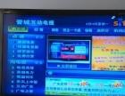 夏普LED40吋电视 LCD-40NX430A