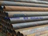 泰安钢材市场螺旋管供应 螺旋管价格优惠低于出厂价