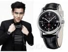 重庆手表回收 重庆收购名表