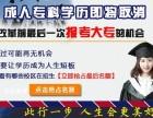 中山学文淘宝培训,如何经营淘宝网店,淘宝店长班