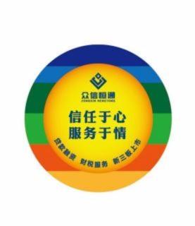天津代办工商注册公司营业执照 注册地址挂靠公司变更注销