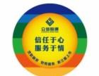 天津财务公司代理记账报税代办工商年检清理乱账平账