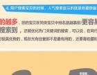 南阳网店运营专才,南阳网店运营师,南阳网店代运营