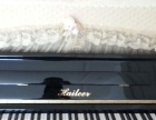 海乐尔HU-121CP钢琴