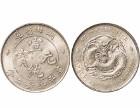 北京古玩大型私洽交易活动征集珍贵古董古玩