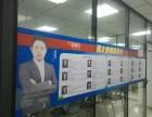 南京IT培训,嵌入式单片机开发 PCB培训