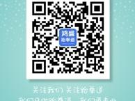 上海跆拳道 上海浦东少儿跆拳道培训班 上海浦东康桥跆拳道馆