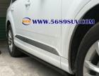 Q7安装车车垒原厂电动踏板,奥迪Q7电动踏板