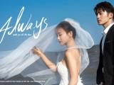 深圳婚纱摄影,深圳婚纱摄影洛卡旅拍婚纱摄影,深圳婚纱照好的