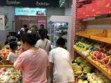 四川传统水果店如何引用新的营销方法