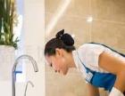 专业开荒日常保洁 家庭保洁诚信服务价格低。