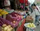 水果蔬菜保赚超市出兑
