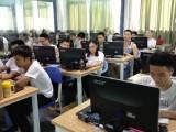 深圳龙华IT电脑培训深圳专业培训机构