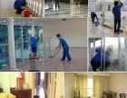 提供出租房保洁消毒 新装修房后保洁 擦玻璃厨卫保洁