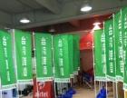 南宁专业制作:横幅、条幅、锦旗、彩旗、旗帜、奖牌