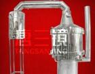 酿酒设备 唐三镜酿酒设备如何提高产量? 王勇生老师