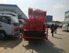 太原小店出售东风5吨至20吨洒水车抑尘车喷雾车厂家直销