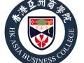 松山湖最好的MBA双证班优惠报名中