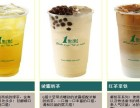 在铜陵选择什么样的奶茶加盟品牌好
