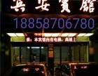 灵溪7街河滨东路 宾安商务宾馆 带电梯月租房